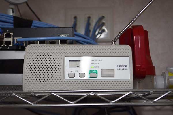 地震警報装置
